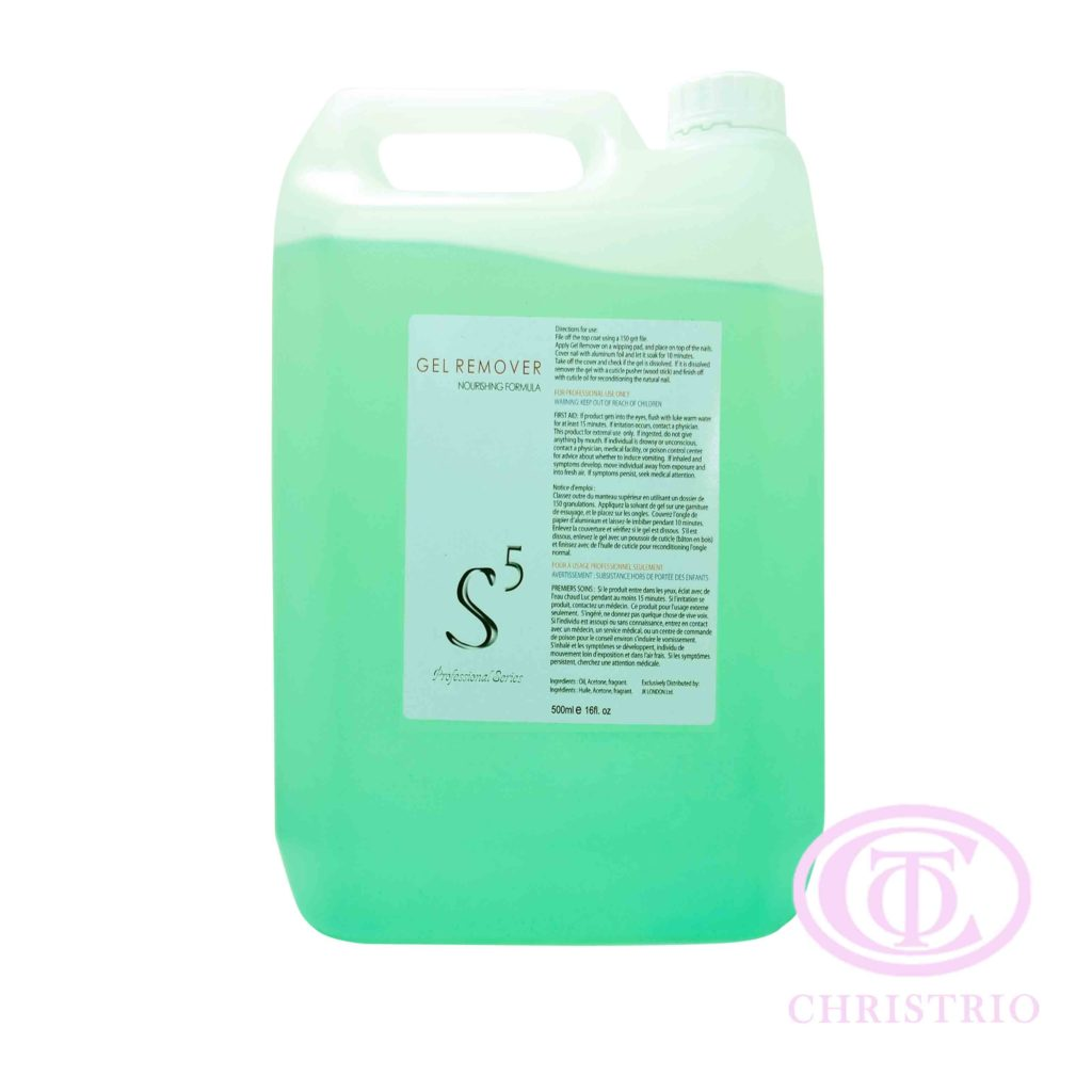 S5 Gel Remover