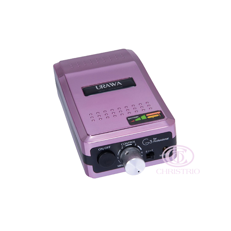 URAWA Nail File Machine G3 nail file machine - violet